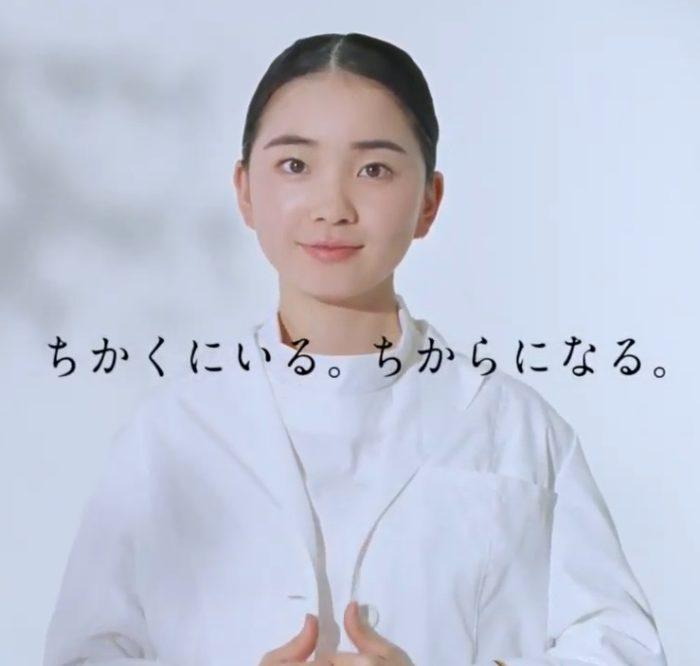 福地桃子 なの花薬局 CM
