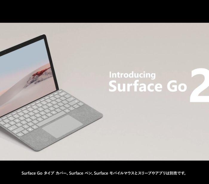 Surface Go 2 CM