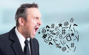 Lee más sobre el artículo El síndrome de los insultos irrefrenables