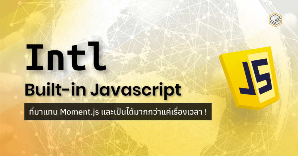 what-is-javascript-intl-api | Skooldio Blog