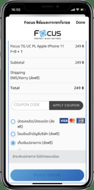 Retail Chatbot| Skooldio Blog - Chatbot คืออะไร? ผู้ช่วยอัจฉริยะที่ธุรกิจออนไลน์ต้องมี
