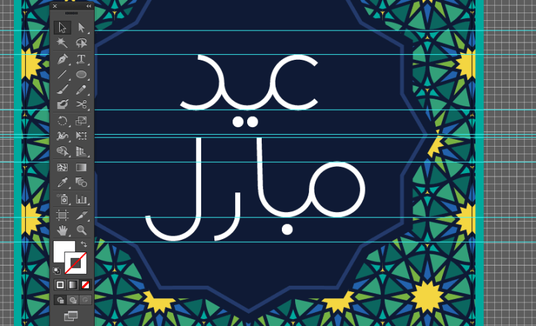 eid mubarak ellipse dot and sign greeting fitr holiday card adobe illustrator misschatz