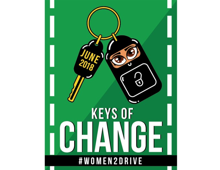 Final poster design Women 2 Drive Saudi Arabia by Miss Chatz