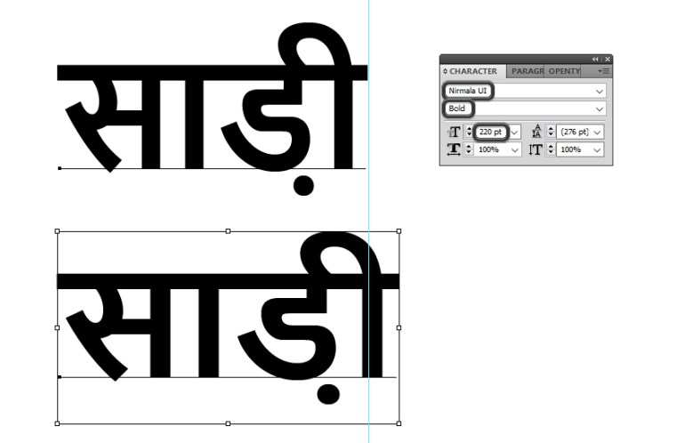 how to type Hindi word for Sari