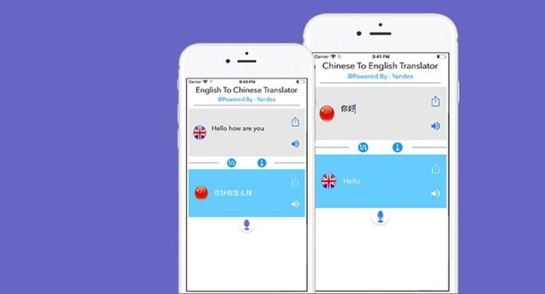 Multi-language Translator