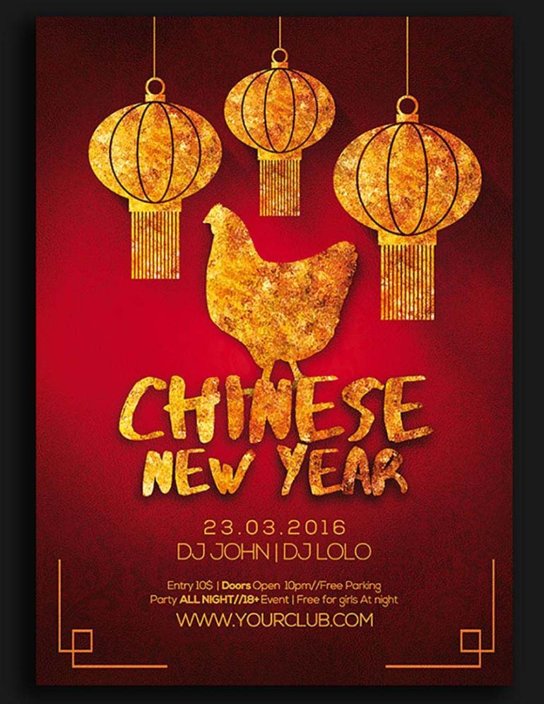 Rooster Chinese New Year Flyer