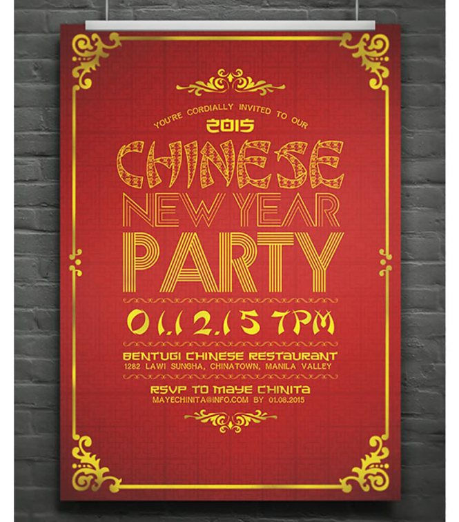 Chinese New Year Templates And Graphics