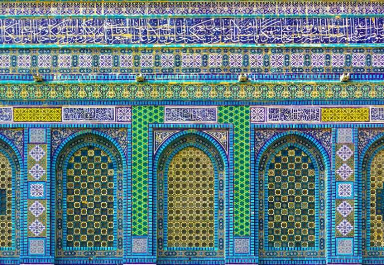 Islamic Art Mosaic on Dome of the Rock
