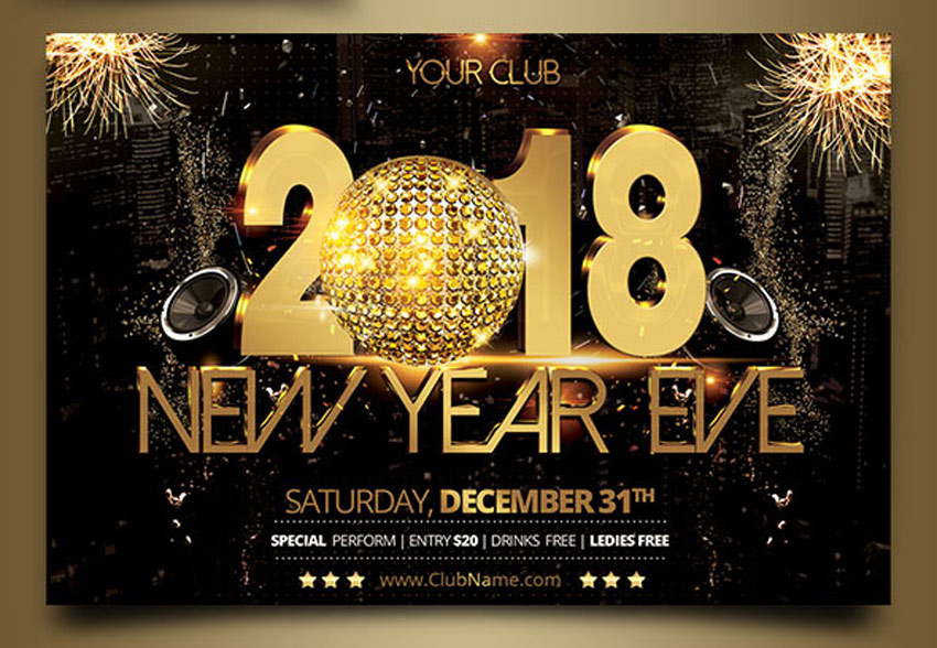 New Year 2018 Party Invitation – Merry Christmas And Happy New Year 2018