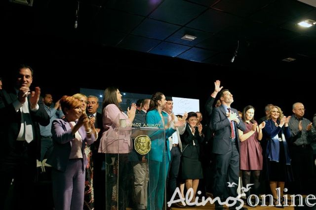 Αγαπώ τον Άλιμο: Σε ένα κατάμεστο «Κάρολος Κουν» ο απολογισμός έργου της Δημοτικής Αρχής