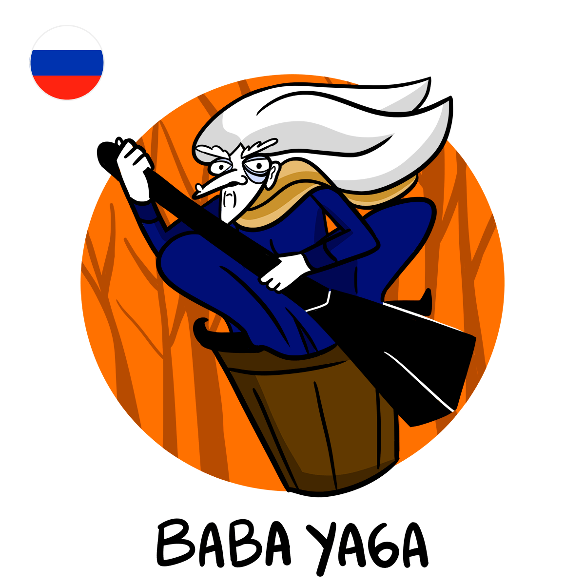 illustration Baba Yaga, a witch with a broomstick