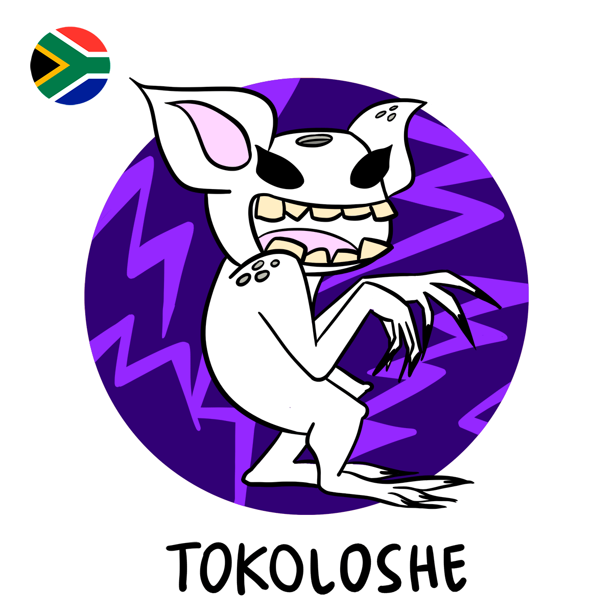 Tokoloshe illustration, small evil water spirit, South American boogeyman