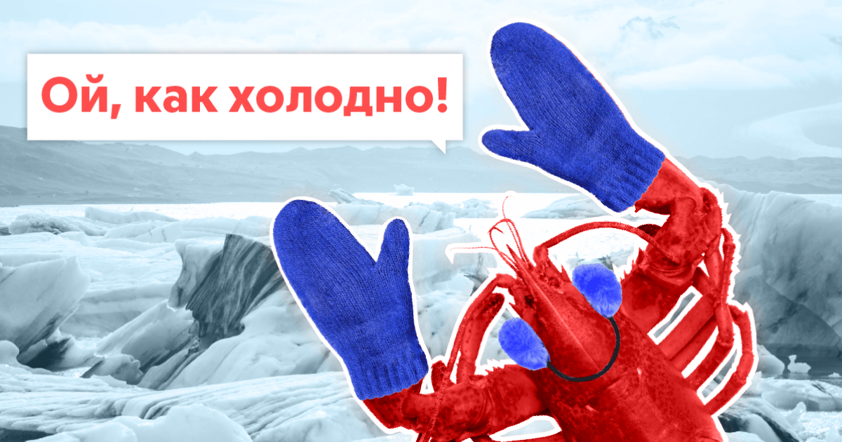 16 Colorful Russian Idioms That'll Sell You On The Language | Babbel
