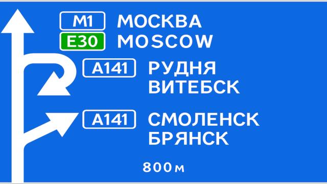 Aprende el alfabeto ruso… ¡en solo dos días!