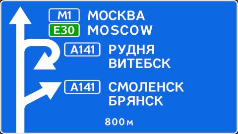 Apprenez l'alphabet russe… en seulement deux jours !