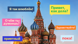 ¿Cuántas personas hablan ruso y dónde?