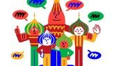15 russische Ausdrücke der Umgangssprache