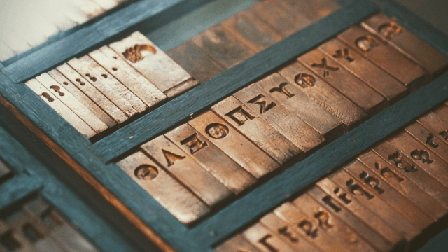 Who Invented The First Printing Press?