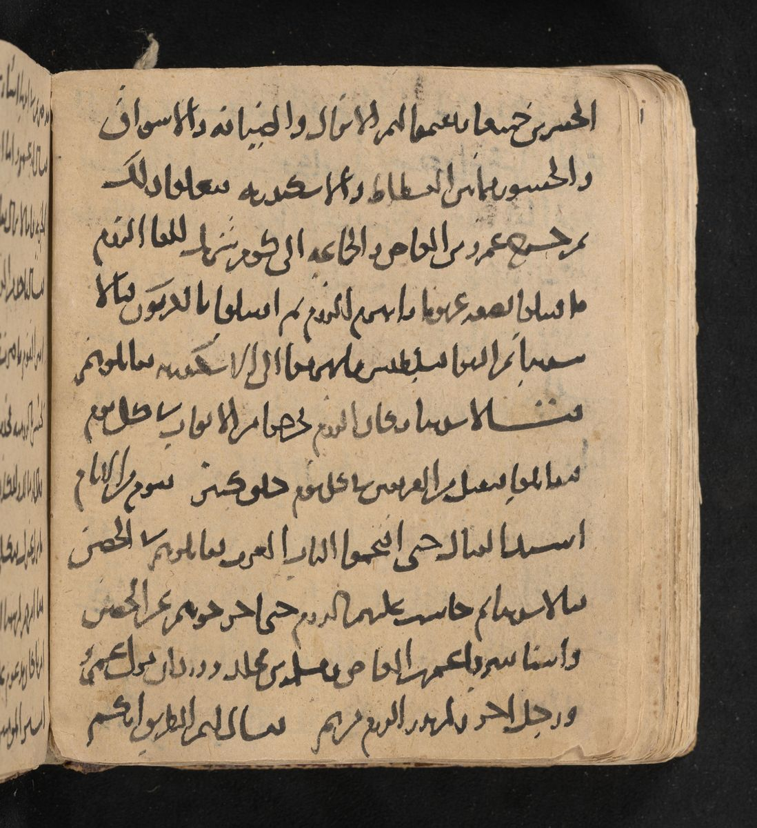 UCLA Library to Host Digital Archive of Ancient Arabic and Syriac Manuscripts