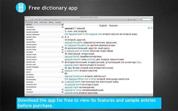Paragon Software Dizionari di Slovoed per Mac