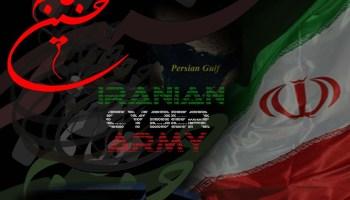 Iran's Qassam Cyber Fighters Attack U.S. Banks