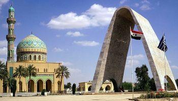 Five U.S. Security Contractors Lost in Baghdad