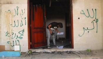 Accountability Lost: Benghazi