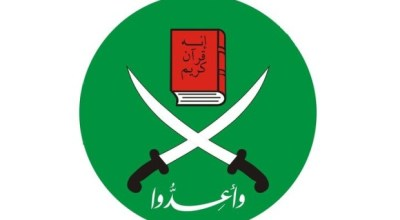 al-Ikhwan al-Muslimeen – The Muslim Brotherhood
