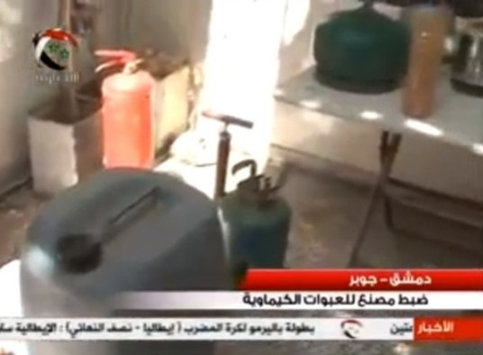 Syrian TV news report of rebel weapons seized in Jobar, Syria