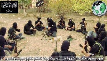Lessons From the Al Qaeda Training Manual