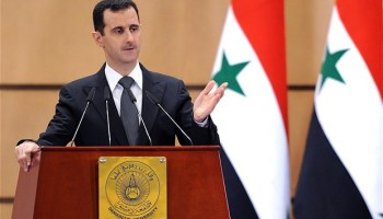 End Game: Syria