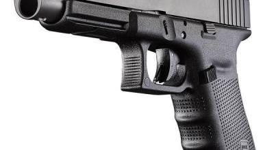 The Glock 41 Gen 4!