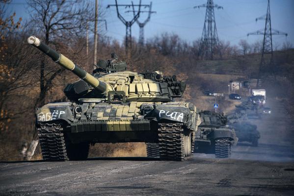 Russian Tanks in the Luhansk Region