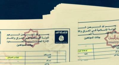 Massive ISIS document leak reportedly reveals identities of 22,000 recruits