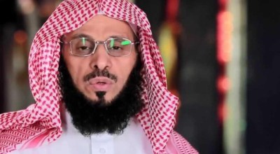 WATCH: Assassination attempt on Saudi Cleric