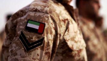 The U.A.E. Approach to Counterinsurgency In Yemen