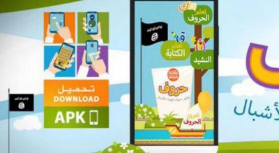 ISIS has released a new Android app aimed at children