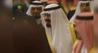 Treasury official: Gulf states moving to cut off terrorist financing