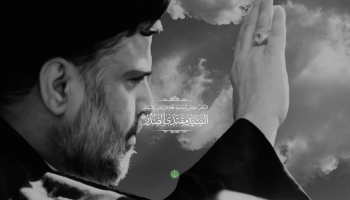 US troops 'are a target for us,' Iraq's Muqtada al Sadr says