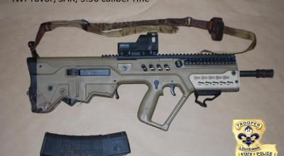 More about the IWI Tavor used by the Baton Rouge Murderer