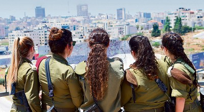 The Israel Defense Forces's female special operations officers