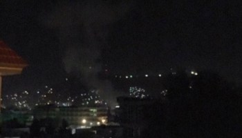 Another bombing in Kabul after two deadly terror attacks