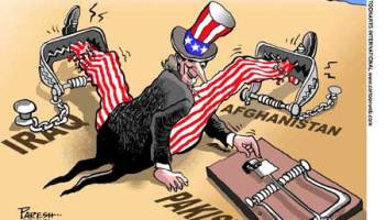 Difficult to shut down Afghanistan as we are determined to kill in Pakistan