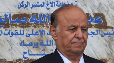 Air strike kills 17 in Yemen as exiled president rejects peace plan