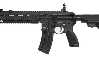 The HK416 is new rifle of the French Armed Forces