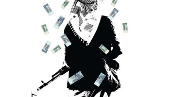 The great challenge to the world order: Financing of terror