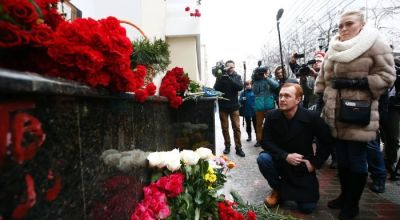 Russia avoids suggesting terrorism caused plane crash that killed 92 en route to Syria