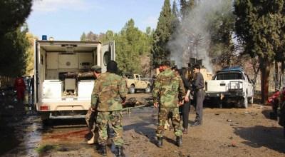 Suicide bomber outside bank kills Afghan troops, civilians