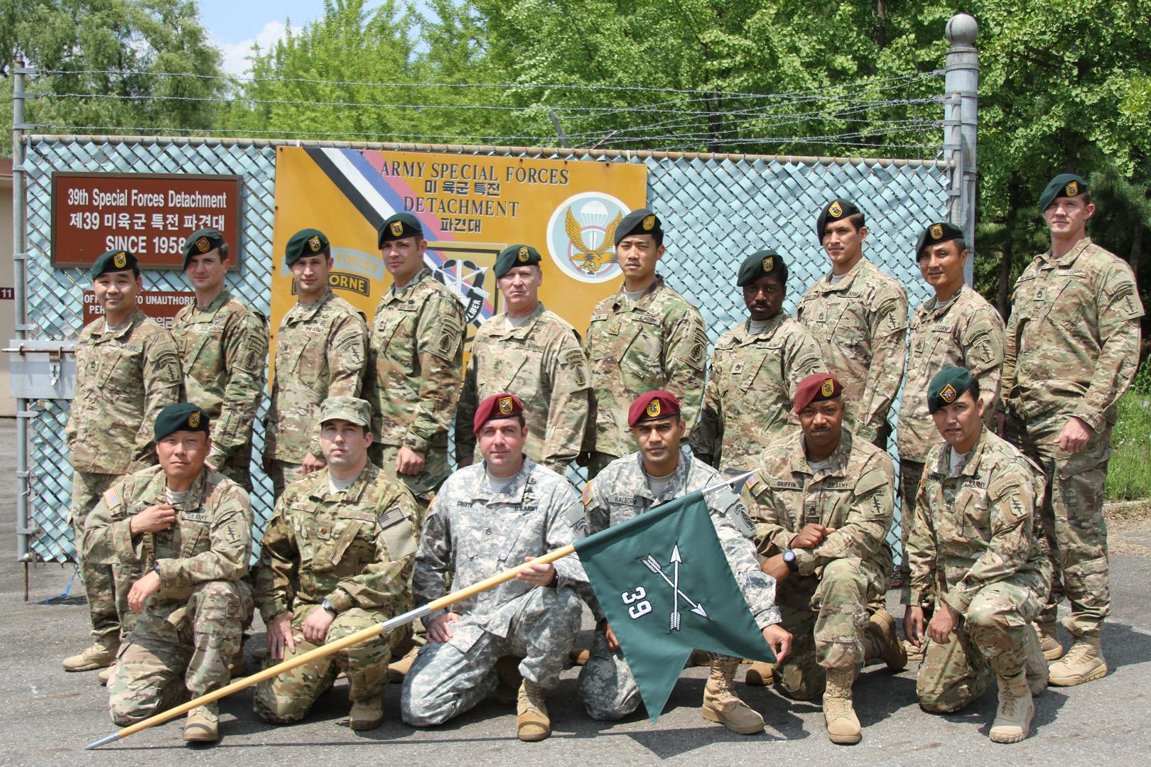 707th Special Mission Battalion