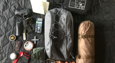 ReadyMan Gray Man Bag | Initial impressions